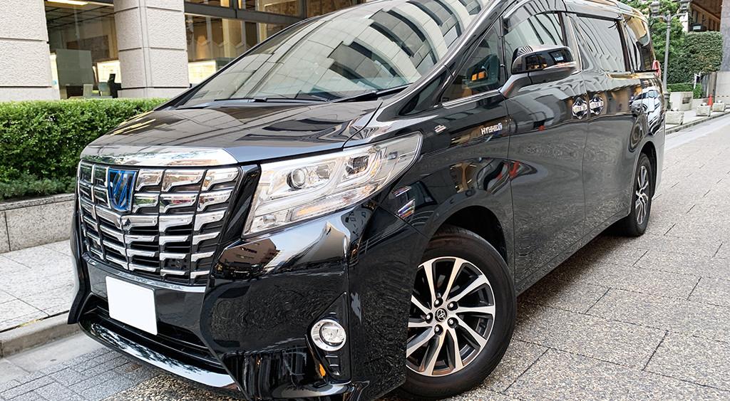 トヨタ アルファード  エグゼクティブラウンジ(HV) 2015年式