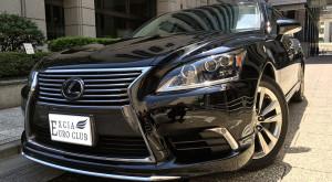 Lexus LS 600hL(2013) 4WD(レクサス LS 600hL)